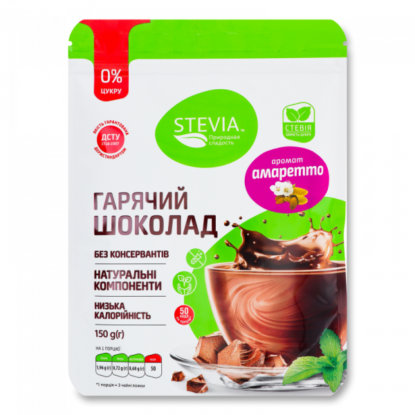Горячий шоколад Стевия без сахара «Амаретто»