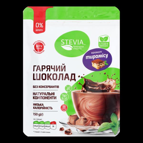 Горячий шоколад Стевия без сахара «Тирамису»