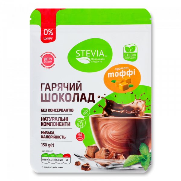 Горячий шоколад Стевия без сахара «Тоффи»